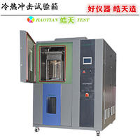臥式溫度快速衝擊試驗箱 TSD-50F-3P