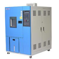 高低溫交變濕熱試驗箱保修期