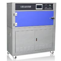 箱式電鍍紫外線老化衰退環境老化試驗箱