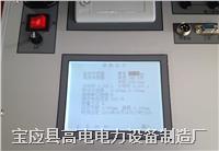 高壓開關動特性測試儀 GD6300B