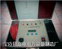 变压器直阻测试仪厂方