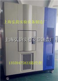 上海冷热循环冲击箱 温度可编程冲击试验箱厂家