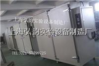厂家销售 电热鼓风干燥烘箱 高温烘箱  FB1.0
