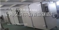 厂家销售 电热鼓风干燥烘箱 高温烘箱