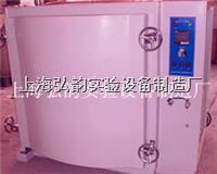 大型高温真空烘箱 电热真空箱 真空干燥箱