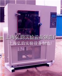 国标箱式淋雨试验箱 防水试验箱(箱式淋雨试验箱)