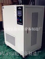 上海弘韵**箱式紫外线耐候老化试验箱,耐候老化箱,辐照,喷淋包邮  ZWX-200B