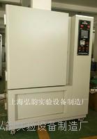 上海弘韵**箱式紫外线耐候老化试验箱,耐黄测试老化箱,辐照,喷淋包邮  ZWX-200C