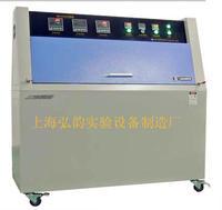 上等荧光紫外老化试验设备 紫外光照试验箱的价格 ZWX-