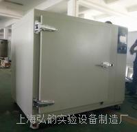 黄山高温试验箱上海弘韵生产厂家非标订购包邮 DE299C