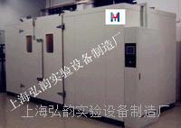 上海热老化实验室 步入式老化试验室 步入式高低温试验室操作说明 LH158A