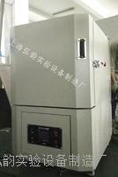厂家现货促销箱式高温炉 马弗炉 节能高温陶瓷炉 高温马弗炉 气氛马弗炉 GWL-15