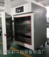 浙江消防订制高温试验箱上海弘韵生产厂家直销