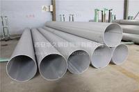 专业生产大口径不锈钢焊管,材质201、304、316等,质量好、价格优。 材质201、304、316