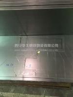 西安不锈钢板现货零割 西安不锈钢板现货零割