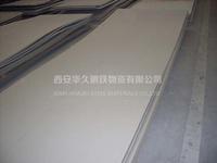 310s不锈钢中厚板/西安不锈钢中厚板310s 310s不锈钢中厚板/西安不锈钢中厚板310s