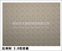 西安厂家直销食堂地沟盖板,环保型不锈钢盖板,304不锈钢盖板 西安厂家直销食堂地沟盖板,环保型不锈钢盖板,304不锈钢盖板