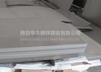 ?304不锈钢热轧板  ?304不锈钢热轧板