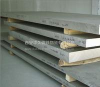 西安304不锈钢热轧板? 西安304不锈钢热轧板?