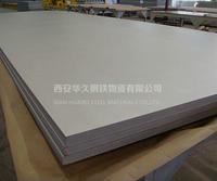 西安不锈钢特厚板 西安不锈钢特厚板