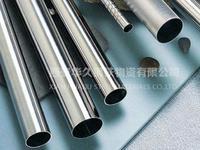 专业西安201不锈钢管、亮面不锈钢焊管、矩形管、201不锈钢焊接管 专业西安201不锈钢管、亮面不锈钢焊管、矩形管、201不锈钢焊接管
