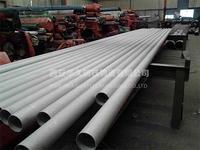 西安无缝不锈钢管公司 西安无缝不锈钢管公司