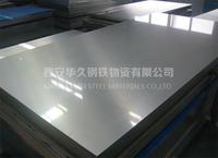 西安201不锈钢板 201不锈钢拉丝板 201不锈钢镜面板 201不锈钢工业板 0.5-3.0mm