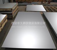 西安316L不锈钢板,可提供拉丝,8K/镜面等加工