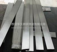 西安不锈钢扁钢,现货供应201、304 西安不锈钢扁钢现货供应201、304