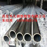 西安不锈钢装饰管规格齐全 201、304、316、321、430、2520等