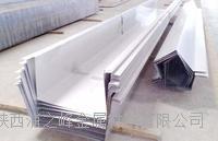 西安304不锈钢天沟按需定制 板厚:0.4-3.0mm