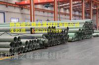 西安2205双相不锈钢管 规格范围:9*1-323.5*12mm