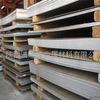 1219mm*2438mm规格的西安304不锈钢板大量到货 板厚:0.3-8.0mm(冷板)