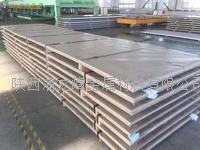 西安201不锈钢板大量到货 0.3-3.0mm冷轧板