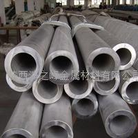 西安316L不锈钢管大量到货 316、316L