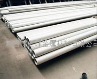 西安不锈钢无缝管规格齐全 材质:201、304、316L等