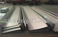 西安不锈钢天沟规格齐全 201、304、316L、430等