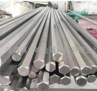 西安不锈钢六角棒火热批销 201、304、316、316L、2205等