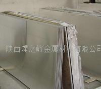 西安不锈钢镜面板现货热销 201、304、316、316L、321、310S等