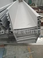 6米西安不锈钢天沟加工定制 201、304、316等