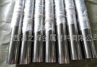 西安卫生级不锈钢管加工定制 304、304L、316、316L、321、310S、2205等