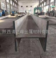 等离子切割西安不锈钢中厚板 板厚:3-80mm