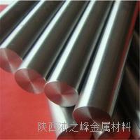 不锈钢棒材 规格:Ф10-Ф300