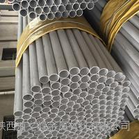 西安哪里有卖310S不锈钢无缝管的? 材质:2520、310S