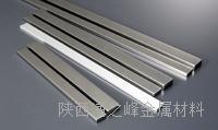 西安不锈钢扁钢规格型号齐全