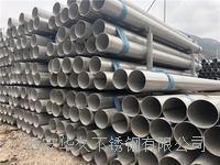 寻找陕西西安304不锈钢管厂家 寻找陕西西安304、316不锈钢管厂家
