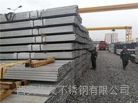 耐高温耐酸碱西安310S不锈钢角钢