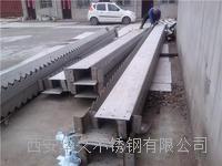 西安不锈钢天沟成品多少钱一米? 304/316