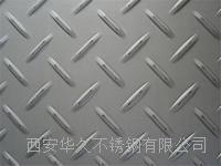 西安不锈钢板批发市场地址、电话 厚度:1.0mm-50mm