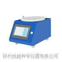 可控溫型勻膠機